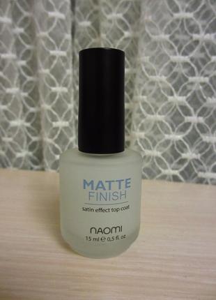 Матове покриття для нігтів