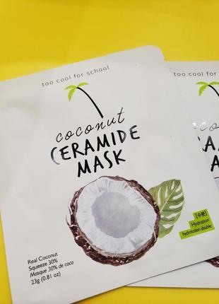 Тканевая маска для лица с керамидами и кокосовой водой too cool for school