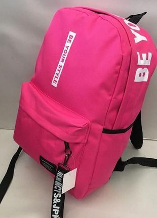 Рюкзак женский 💣🎄 розовый