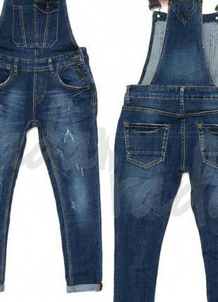 """Комбинезон бойфренд, модный комбез синий джинсовый с """"потертостями"""" gogo, бойфрэнды джинсы"""