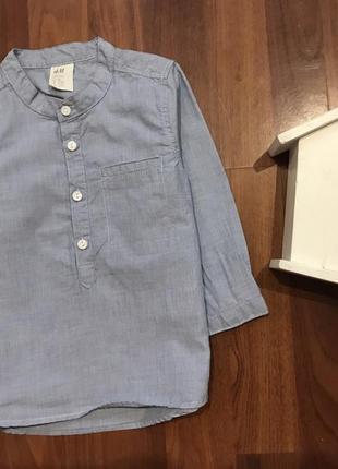 Рубашка 9-12 мес