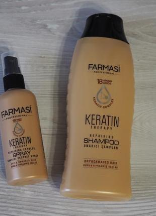 Набор спрей для волос и шампунь с кератином keratin therapy farmasi акция