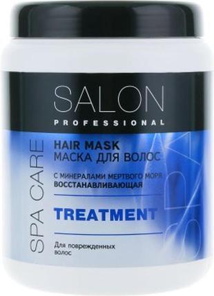Шампунь + маска salon professional intensive treatment
