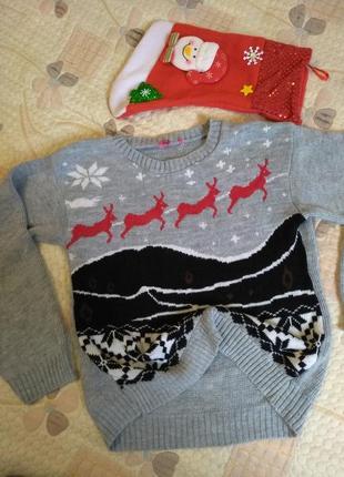 Распродажа😁новогодний свитер