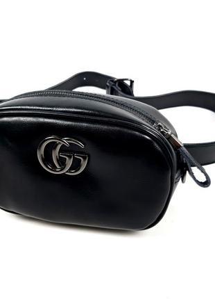 Женская кожаная сумка 2в1 на пояс или на плечо