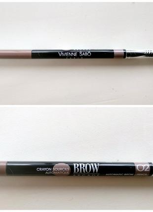 Vivienne sabo brow arcade 02. карандаш для бровей