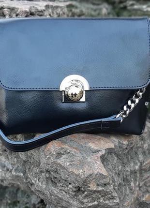 Женская сумочка кожаная