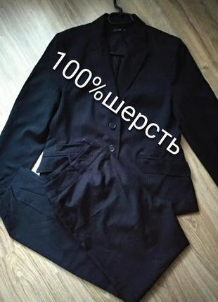 Comma шикарный брючный костюм шерсть