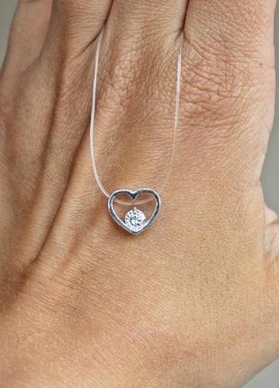 Серебряное колье-невидимка сердце (40 см)