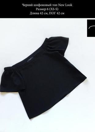 Стильный шифоновый черный топ размер xs-s