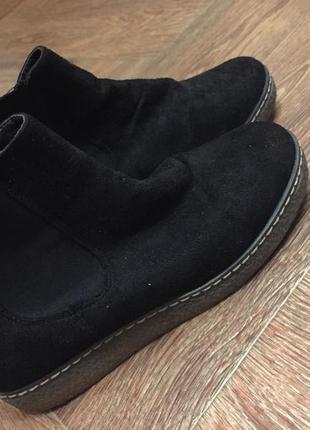 Ботинки atmosphere/ботиночки /полусапожки/сапоги