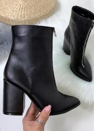 Кожаные ботильоны сапоги обувь на зиму зимняя обувь на каблуке
