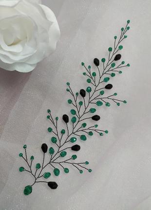 Украшение в волосы веточка в прическу в изумрудном цвете