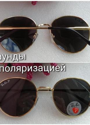 Новые крутые очки раунды с поляризацией, черные