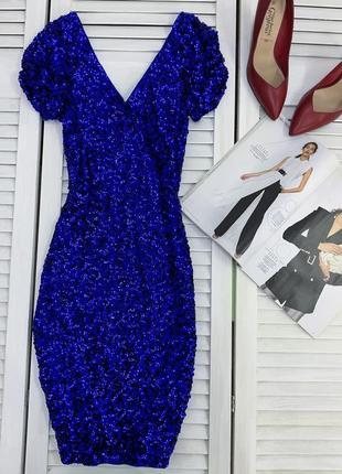 Синє плаття в паєтки