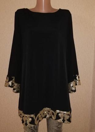 🔥🔥🔥красивая нарядная женская кофта, блузка, джемпер 18 р. m&co🔥🔥🔥