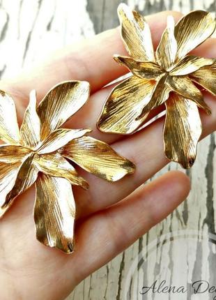 Серьги - цветы!!!