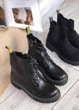 Замшевые челси на тракторной подошве😍и обьемные ботиночки в класическом черном цвете