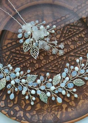 Комплект свадебных украшений в прическу шпильки из бусин веточка
