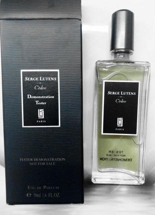 Serge lutens cedre, 50 мл, унисекс, франция,оригинал