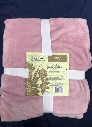 Флисовый плед розовый цвет 150 *200 см