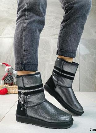 Распродажа, угги, зимние сапоги, ботинки из натуральной кожи с напылением