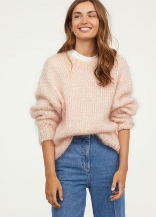 Пудровый шерстяной мохеровый вязанный свитер джемпер