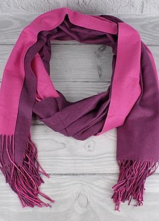 Кашемировый двусторонний шарф, палантин малиново-фиолетовый