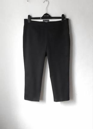 Стрейчевые хлопковые укороченные брюки