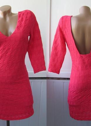Платье облегающее, ажурное - фактурная объемная сетка, вечернее, нарядное