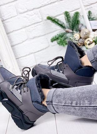 Классные объёмные угги унты зимние ботинки сапоги женские