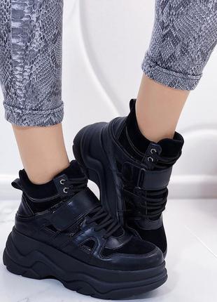 Новые шикарные женские осенние черные ботинки