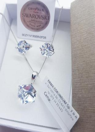 Серебряный набор серебряные сережки гвоздики кубики кулон swarovski подарок девушке