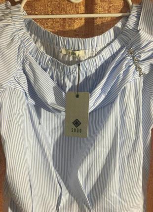 Нарядная блузочка.