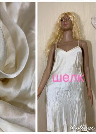 Жемчужная шелковая ночнушка шелк 100% шелковая ночная рубашка desiree