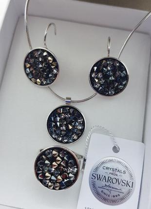 Шикарный комплект swarovski круглые серьги круглый кулон кольцо подарок девушке