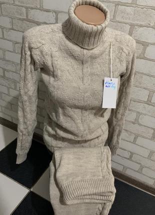 Тёплый зимний брючный костюм распродажа