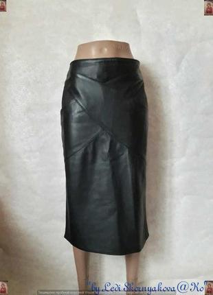 Шикарная 100% кожанная юбка миди насыщенного чёрного цвета с карманами, размер м-ка
