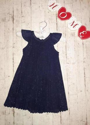 Шикарное платье плиссе от gap