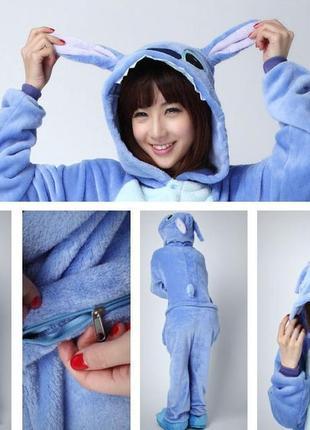 Пижама кигуруми - стич синий (есть много разных персонажей и зверят)