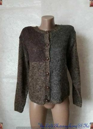 Новый свитер/кофта/джемпер шерстянной на 58 % с пуговицами в коричневом цвете, размер л-хл