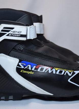 Ботинки лыжные salomon combi sns. марокко. оригинал. 39 р./24.5 см.