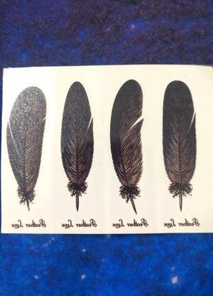 Временное переводное тату
