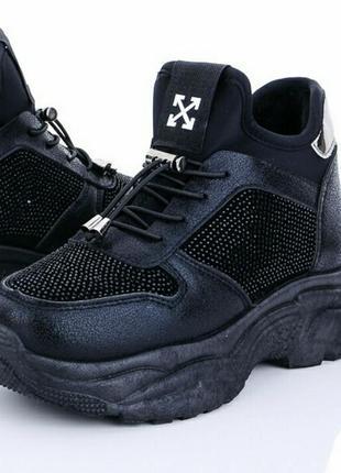 Зимние ботинки кроссовки сапоги зима off white