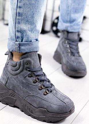 ❤ женские серые  осенние деми кроссовки ботинки сапоги полусапожки ботильоны на флисе ❤