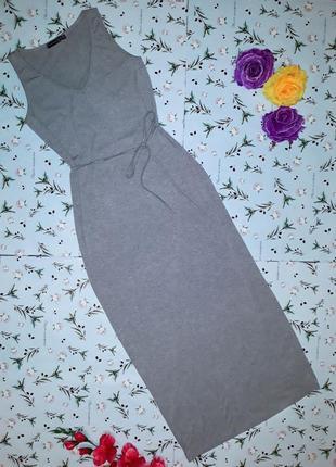🎁1+1=3 шикарное длинное серое приталенное платье atmosphere, размер 44 - 46