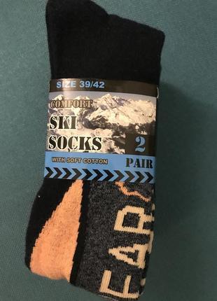 Высокие лыжные термоноски ski socks нидерланды