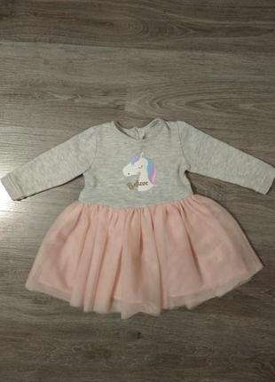 Плаття з єдинорогом для маленької красуні