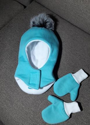Шапка шлем на флисе с рукавицами, теплая