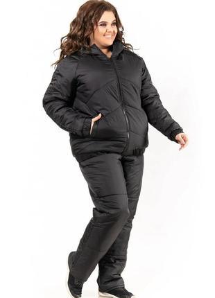 Женский зимний костюм черный 52-60р батал двойка куртка и штаны